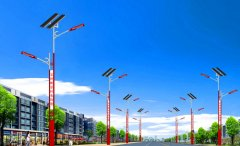 杭州太阳能路灯生产厂家