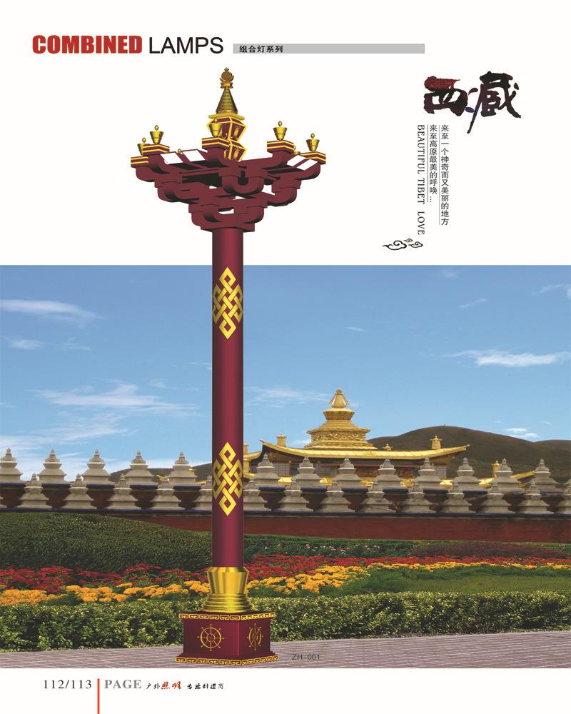重庆中华灯生产厂家