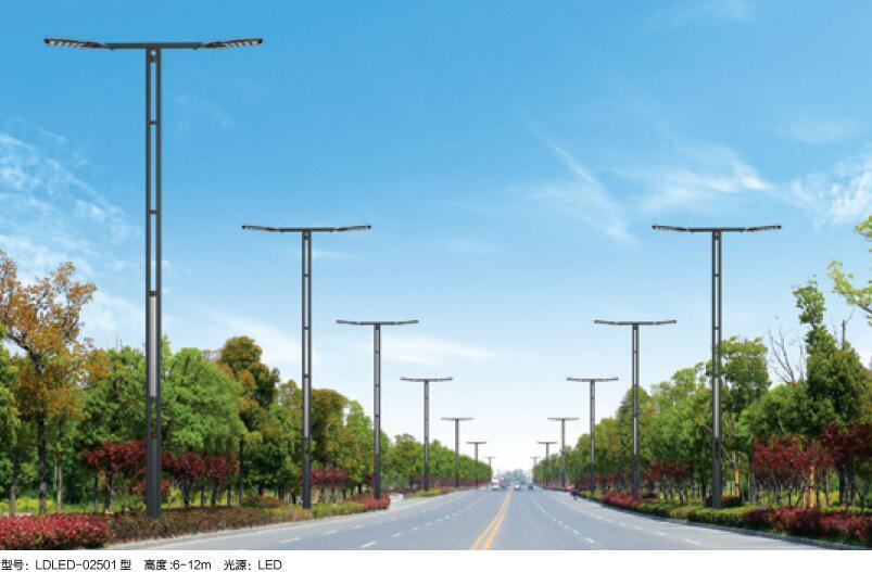 LED道路市政路灯